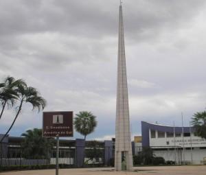 Centro Geodésico da América do Sul (Foto: licença Wikimedia Commons)