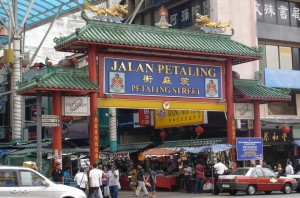Chinatown (Foto: licença Wikimedia Commons)
