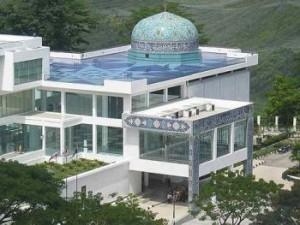 Islamic Art Museum (Foto: Divulgação)